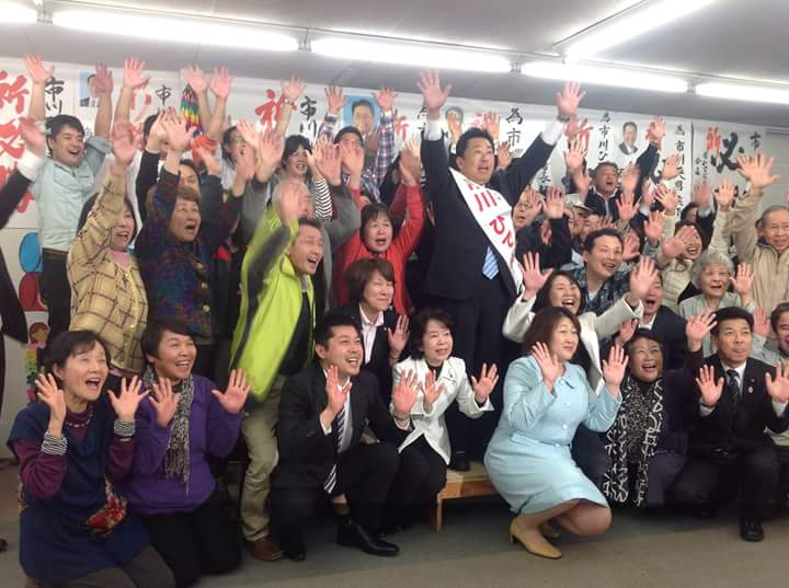 市川ひでお 愛知県議会議員候補(春日井市)