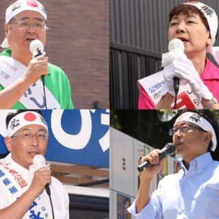 愛知県刈谷市議選がスタート。 かしたに 勝(まさる) 白土 みえこ 松永 ひさし