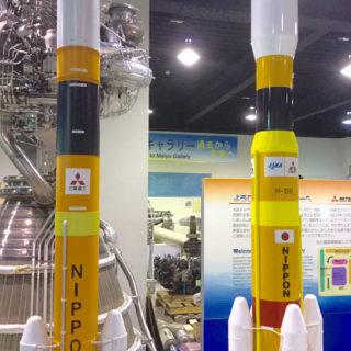 三菱重工業株式会社を訪れ、HⅡ-A・HⅡ-Bロケットや三菱リージョナルジェット(MRJ)、宇宙ステーション補給機「こうのとり」(MTV)などの製造現場を観せて頂きました