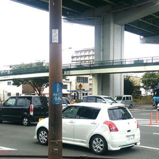 いつもの朝街頭を終え、今日は東京に向かっております