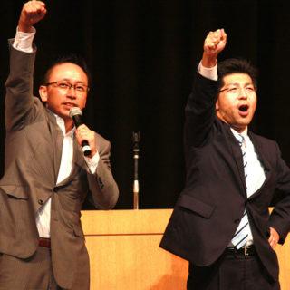 この1年、「里見りゅうじ」県本部副幹事長と共に、全力で戦い抜いてまいります!