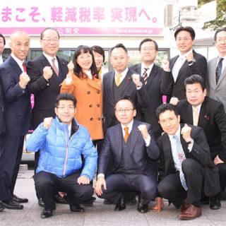 1/2に名古屋駅で行いました新春街頭を終えて、里見りゅうじ県本部副幹事長と共に撮影
