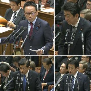 予算委員会にて論戦