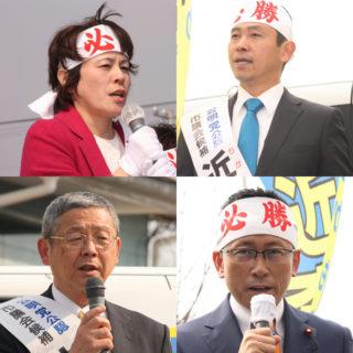 三重県伊賀市議選スタート!!