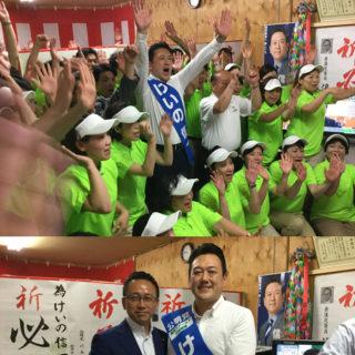 御礼・東京都議選・完全勝利!!