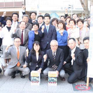 熊本地震被災者支援募金を実施!