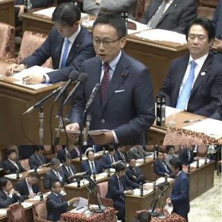 H28年度第2次補正予算衆議院通過