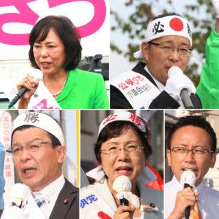 岡崎市議選 完全勝利!
