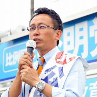 春日井市で街頭演説会