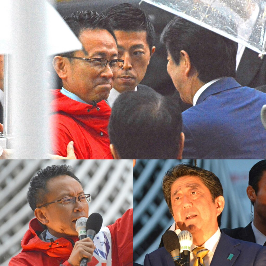 安倍首相と共に街頭演説
