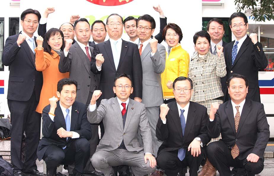 新春街頭演説会を開催!!