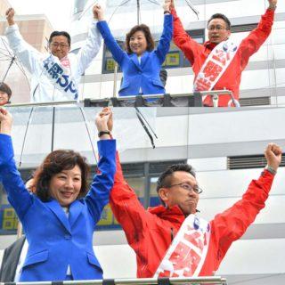 自由民主党の愛知6区候補・丹羽ひでき文部科学副大臣の応援に駆けつけた野田聖子総務大臣と共に、街頭演説会にご一緒させていただきました