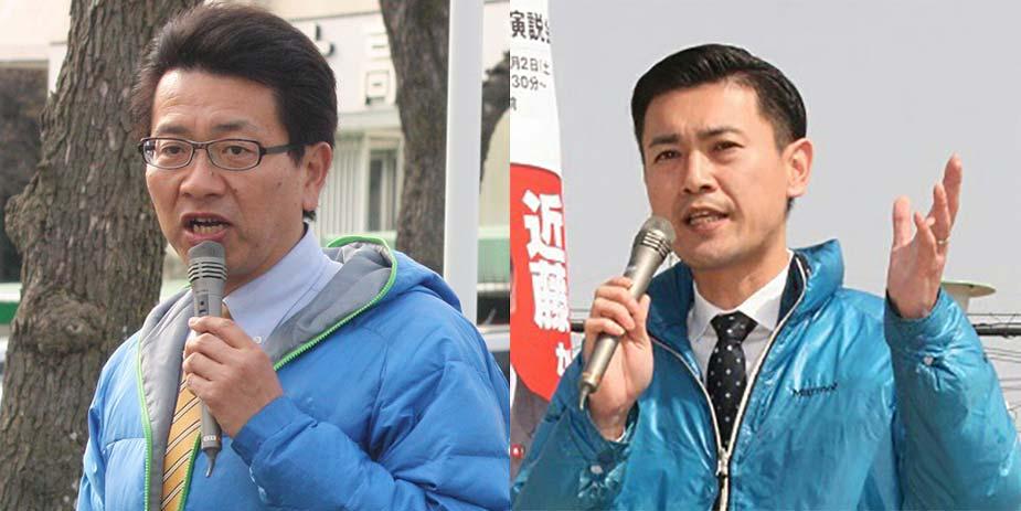 緑区選挙区にて愛知県議選に挑む「おか明彦」、名古屋市議選に挑む「近藤かずひろ」と共に