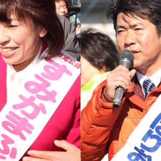 弥富市議選、「すみかま ふく代」 「ほりおか 敏喜」