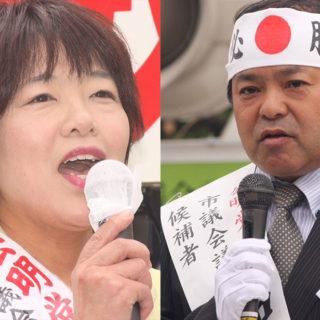 稲沢市議選、とちもと敏子(とちもととしこ) 候補 加藤たかあき(かとうたかあき) 候補