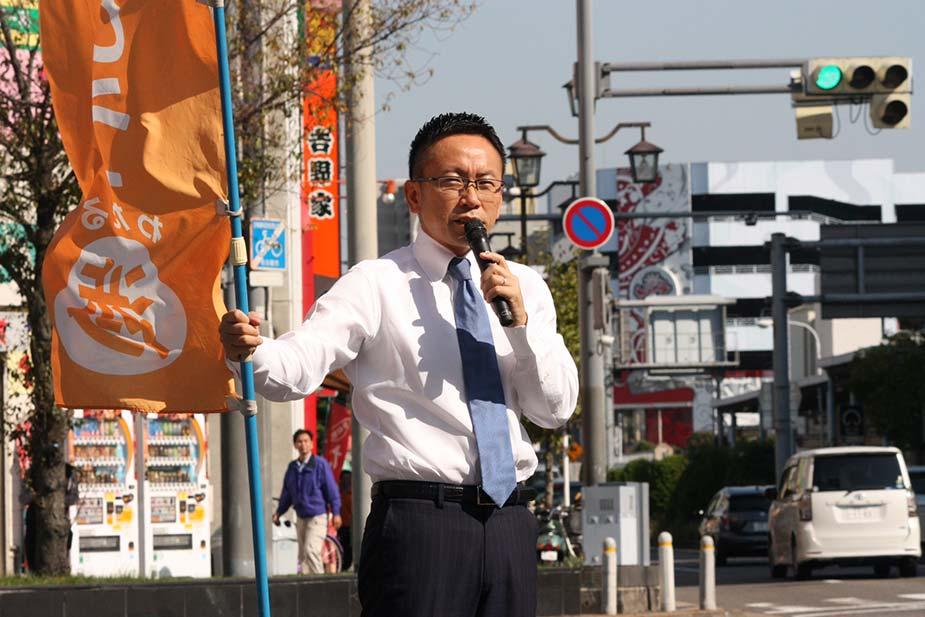 【告知】12/2(火) 街頭演説会の開催