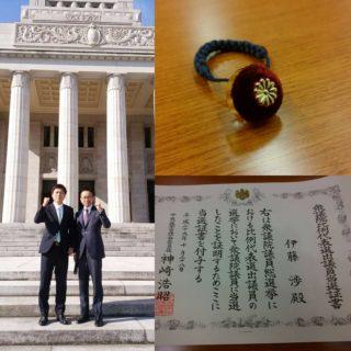 総選挙後の初登院の時だけ国会議事堂中央玄関が開き、ここから登院