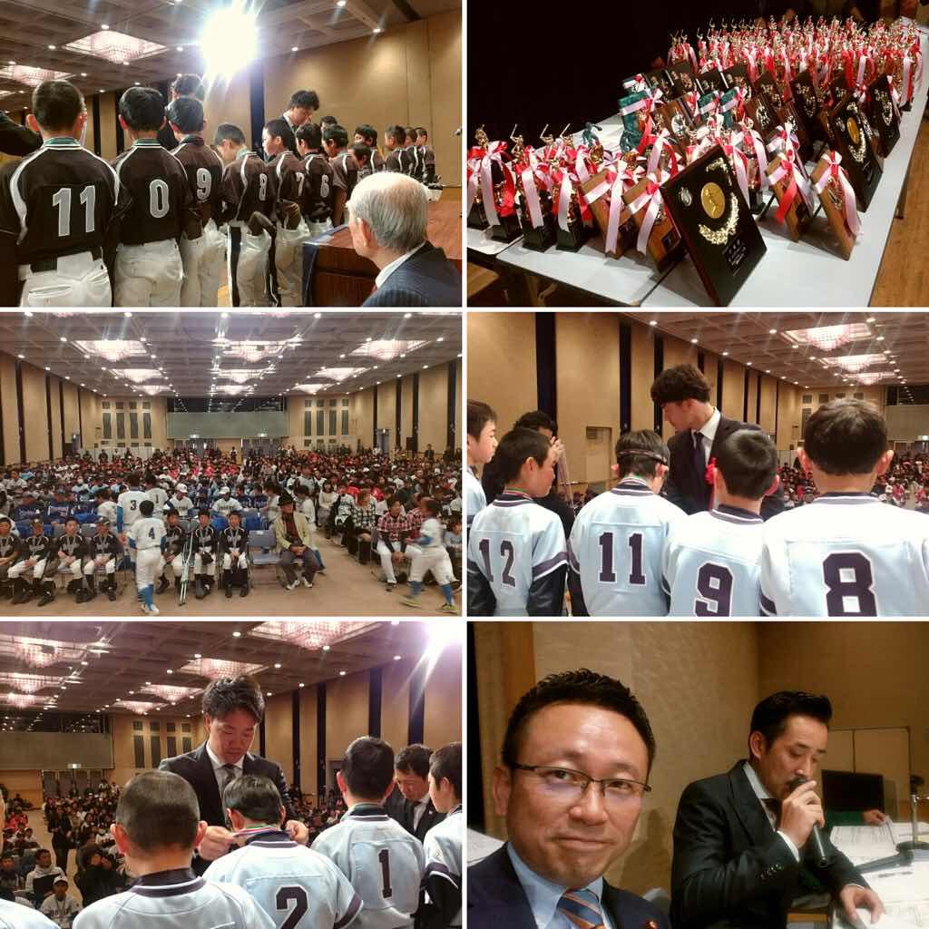 名古屋軟式野球連盟・表彰式
