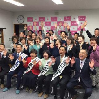 三重県・津市議選大勝利!!