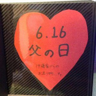 我が家では、仏壇に長女が作ったアルバムがおいてありました