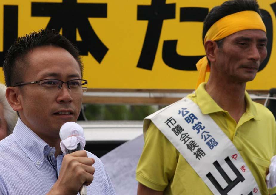 三重県松阪市議選・山本たかし