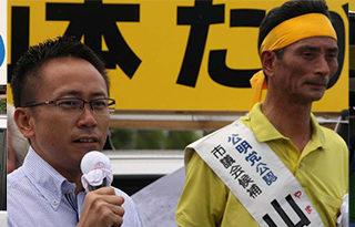 三重県松阪市。参院選の渦中の市議選支援