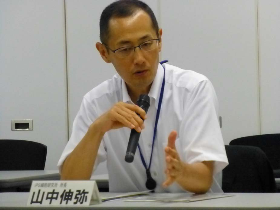 ノーベル生理学・医学賞を受賞された山中伸弥先生が所長を努める「京都大学iPS細胞研究所」を視察しました