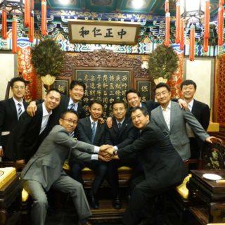 公明党の青年議員訪中団の副団長として中国を訪問