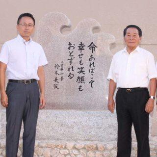 津波避難タワー視察 ~三重県 大台町・大紀町 訪問~