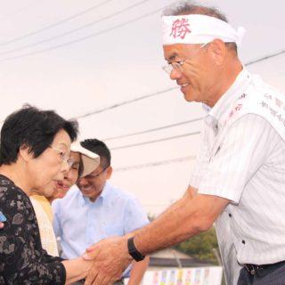 美濃加茂市議選「金井ふみとし」候補の支援へ