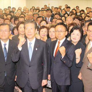 愛知県本部代表に就任いたしました!