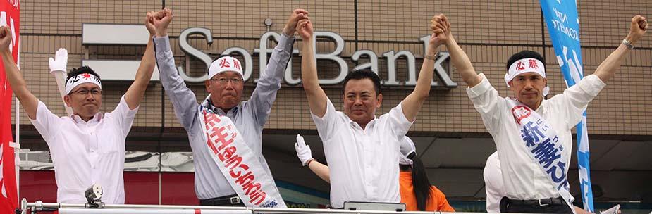 高木陽介衆院議員(選挙対策委員長)を迎えて、名古屋駅新幹線口にて街頭演説