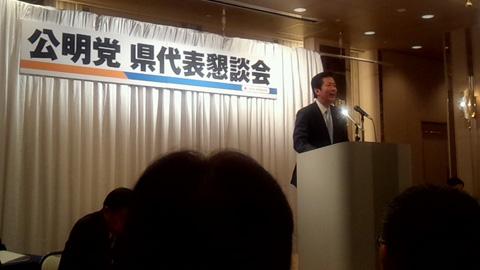 福島県にて全国県代表懇談会を開催