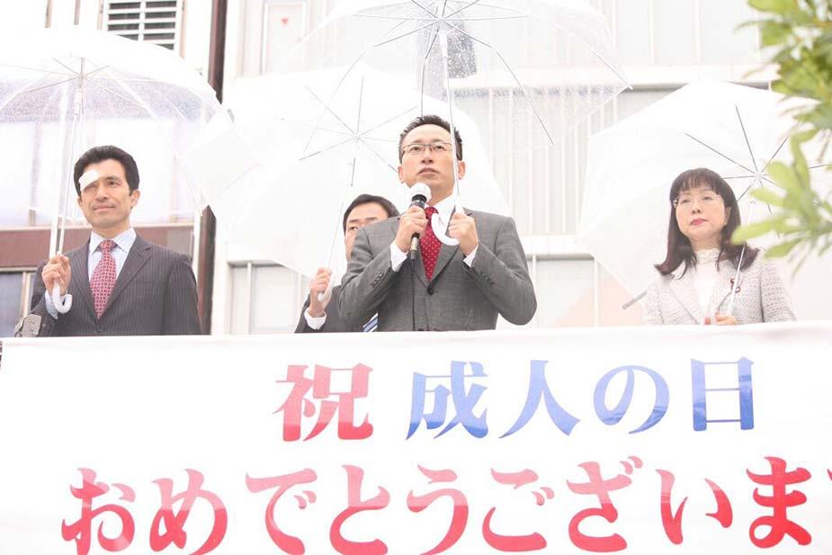 名古屋市にて成人の日記念街頭