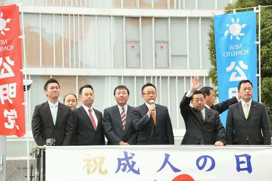 成人式を記念し名古屋駅で街頭演説