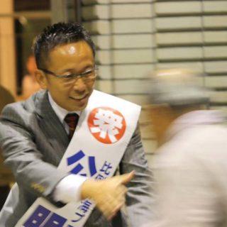 今夜は愛知県知多市にて国政報告会