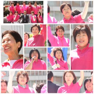 公明党愛知県本部の女性議員