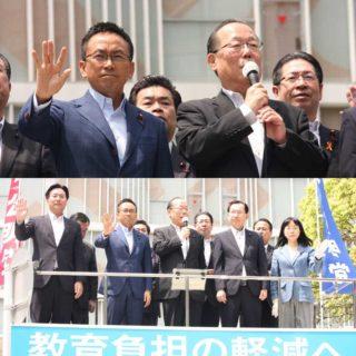 憲法記念日街頭