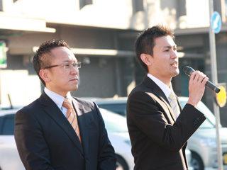 近藤かずひろ(名古屋市議会議員選挙(緑区)予定候補との朝街頭