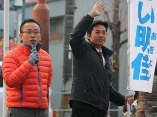 いぬかい明佳(あきよし)愛知県議選予定候補(名古屋市北区)と