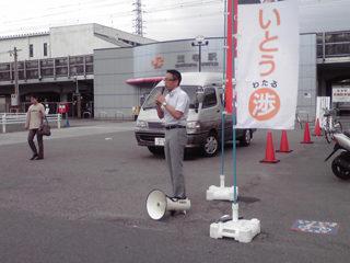 いつものJR笠寺駅前での街頭