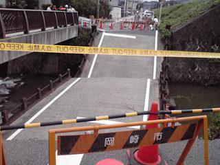 集中豪雨の被災地である岡崎市へ急行