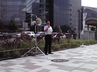 名駅にて街頭演説