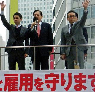 党青年委員会として新宿駅西口で実施した街頭演説