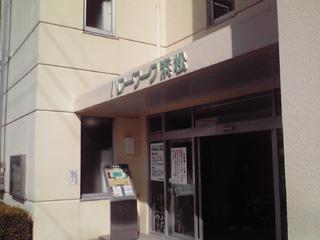 浜松市のハローワークおよび外国人学校を訪問