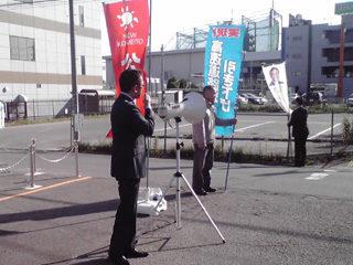 岩田県議、福田市議そして青年局有志の皆さんと街頭