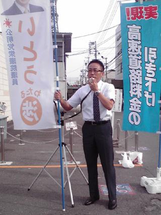 青年局の皆様、岩田県議、福田市議と共に駅頭