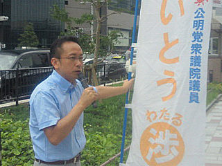 名古屋駅桜通口にて街頭演説
