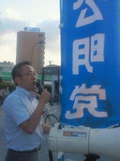 瑞穂区、昭和区にて街頭演説
