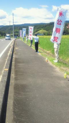 三重県青年局の皆さんと街頭挨拶